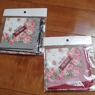 ピンクハウス(PINK HOUSE)の新品PINK HOUSEハンカチ2枚(ハンカチ)