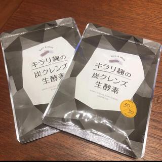 キラリ麹の炭クレンズ生酵素 30粒(ダイエット食品)