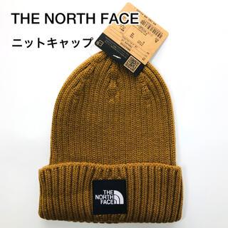 ザノースフェイス(THE NORTH FACE)のTHE NORTH FACE  ザ・ノースフェイス ニットキャップ ブラウン(ニット帽/ビーニー)