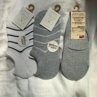 ムジルシリョウヒン(MUJI (無印良品))の靴下 3つ(ソックス)