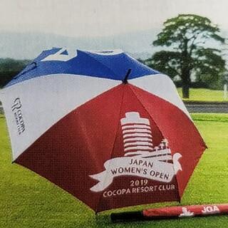 日本女子オープンゴルフ選手権記念アンブレラ
