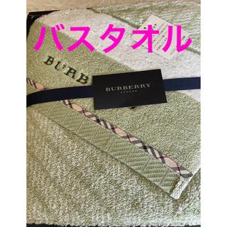 BURBERRY - バーバリーバスタオル