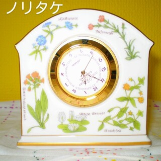Noritake - ノリタケ★可憐な花模様♪置物として