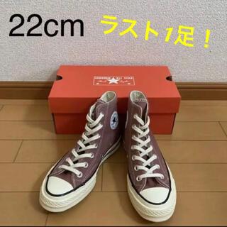 CONVERSE - CONVERSE チャックテイラー CT70 サドル あずき 22cm