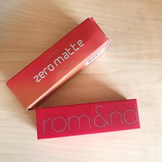 ETUDE HOUSE - romand ゼロマット リップスティック