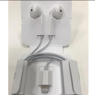 Apple - iPhone 純正イヤホン 新品未使用