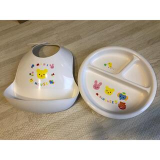 ミキハウス(mikihouse)のミキハウス 離乳食 プレート&スタイ MIKI  HOUSE(離乳食器セット)