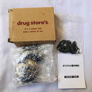 ドラッグストアーズ(drug store's)のドラッグストアーズ 懐中時計 時計 アナログ 電池 新品 未使用 ぶた(腕時計)