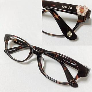 ANNA SUI - アナスイ メガネ