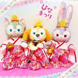 ステラルー ジェラトーニ クッキーアン コスチューム ☆④☆三人官女☆お雛様