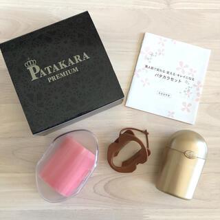 パタカラ プレミアムセット(エクササイズ用品)