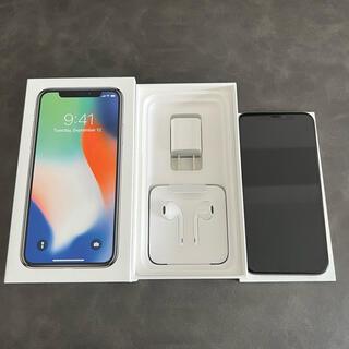 iPhone - iPhoneX 64GB Simフリー