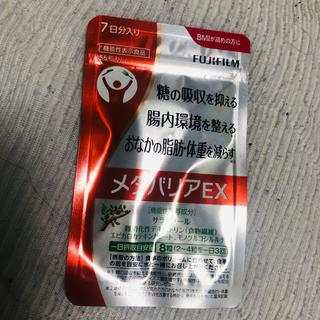 富士フィルム    メタバリアEX(ダイエット食品)