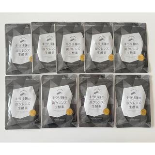 キラリ麹の炭クレンズ生酵素 / 9袋(ダイエット食品)