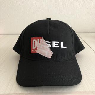 ディーゼル(DIESEL)のキャップ diesel(キャップ)