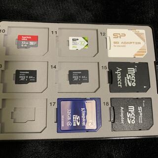 サンディスク(SanDisk)のMicroSD XC,HC / SDカード(その他)