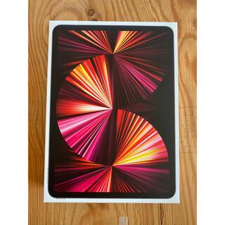 Apple - iPad Pro 11インチ 第3世代 Wi-Fi 128GB MHQR3J/A