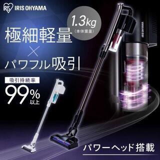 アイリスオーヤマ - 新品 アイリスオーヤマ 充電式 サイクロン スティッククリーナー