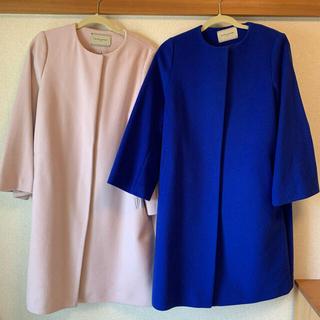 ユナイテッドアローズ(UNITED ARROWS)のユナイテッドアローズ  ノーカラー コート 2枚セット ブルーとピンク(ロングコート)