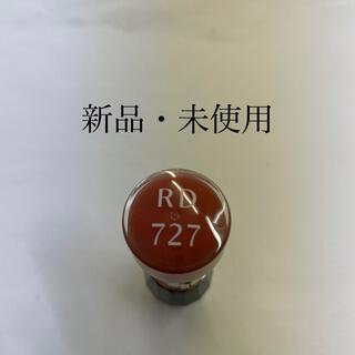 MAQuillAGE - マキアージュ 口紅 RD727