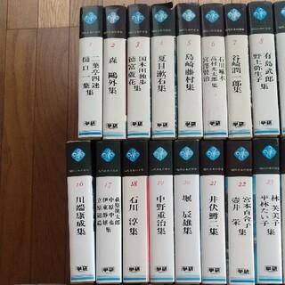 ガッケン(学研)の現代日本の文学 全50冊 学研(文学/小説)