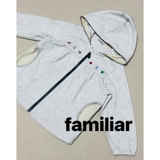 familiar - ファミリア familiar 長袖 パーカー 90