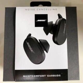 【新品未開封】Bose Quiet Comfort Earbuds ブラック