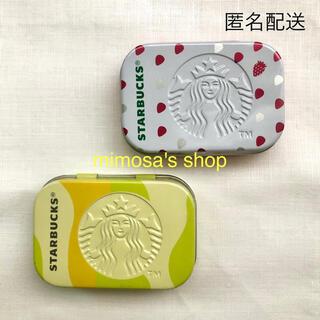 Starbucks Coffee - 未開封 スタバ 2個セット アフターコーヒーミント ストロベリー ラ・フランス