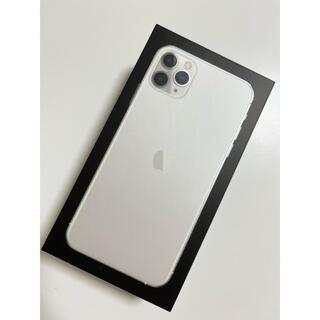 iPhone - iPhone11 Pro Max 64G シルバー