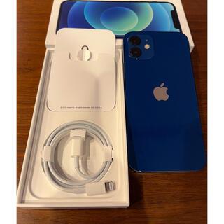 Apple - iPhone12 ブルー 128GB SIMフリー