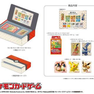 ポケモン - ポケモン切手BOX~ポケモンカードゲーム 見返り美人・月に雁セット 未開封セット