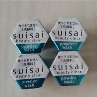 スイサイ(Suisai)のカネボウsuisai酵素洗顔パウダー🌼4個(洗顔料)