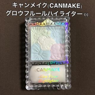 CANMAKE - キャンメイク(CANMAKE)  グロウフルールハイライター 01