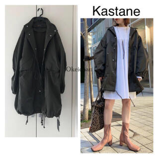 カスタネ(Kastane)の新品タグ付き☆サテン織りミニタリーコート カーキ(モッズコート)