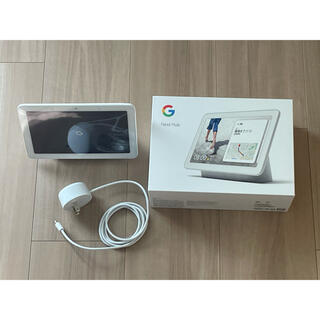 グーグル(Google)のGoogleNext Hub スマートディスプレイ GA00516 チョーク(ディスプレイ)
