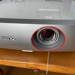 BENQ 短焦点フルHDホームシアタープロジェクター HT2150ST(プロジェクター)