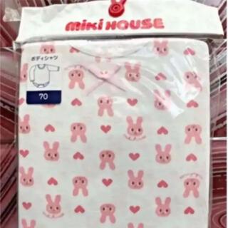 ミキハウス(mikihouse)のミキハウス 長袖ボディシャツ肌着 70サイズ(肌着/下着)