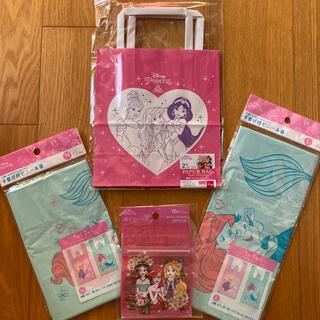 Disney - プリンセス 小袋 ビニール袋 紙袋 4点セット