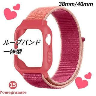 Apple Watch ループバンド ケース一体型 38/40mm ピンクピンク