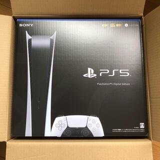 ソニー(SONY)のPS5 PlayStation5 デジタルEdition プレステ5(家庭用ゲーム機本体)