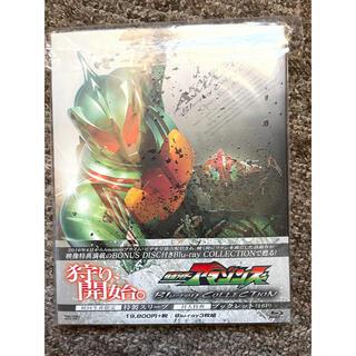 バンダイ(BANDAI)の仮面ライダーアマゾンズ season1 Blu-ray(キッズ/ファミリー)