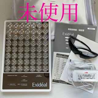 正規品Exideal (エクスイディアル)LED美容器 EX-280
