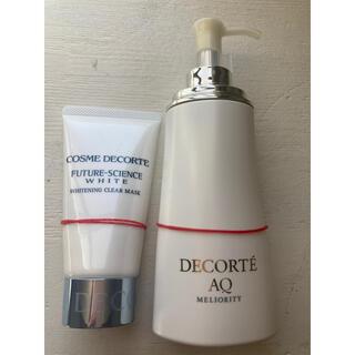 COSME DECORTE - コスメデコルテ AQ ミリオリティ リペア フォーミングウォッシュn 洗顔料