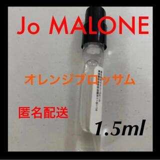 Jo Malone - JoMALONE ジョーマローン オレンジブロッサム 香水 1.5ml