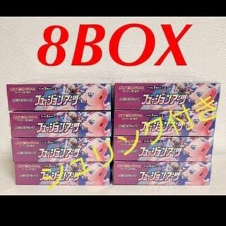 ポケモン - ポケモンカード フュージョンアーツ 8box