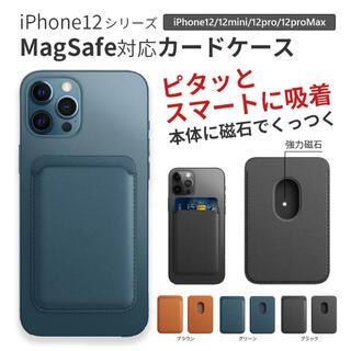 iPhone12 ケースレザーカードケース革 iPhone 12mini