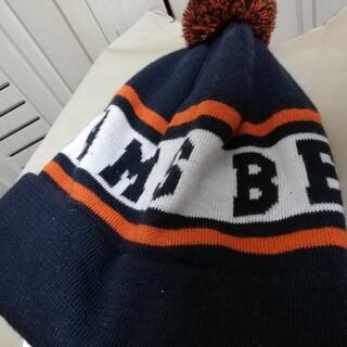 ビームス(BEAMS)のビームス ニット帽 タグ付(ウエア)