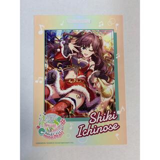 バンダイナムコエンターテインメント(BANDAI NAMCO Entertainment)の卓上カレンダーカード シンデレラガールズ  一ノ瀬志希(カード)