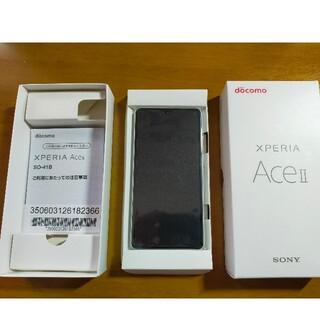 SONY - XPERIA AceⅡ SO-41B ホワイト
