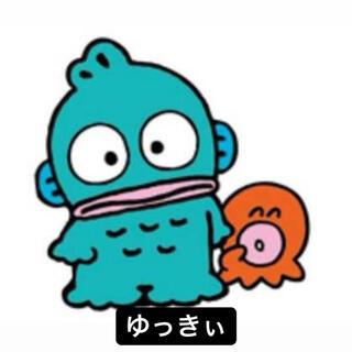 ゆっきぃちゃん専用 10月20日まで